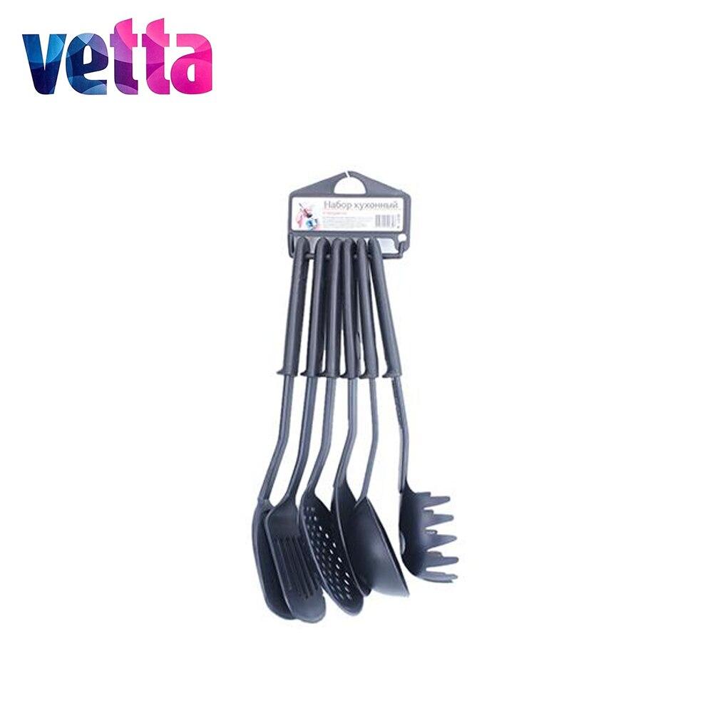 VETTA a set Kitchen Slotted Spatula Mixing Holder Supplies Cooking Utensils Dinner Food Wok Shovels