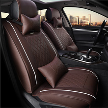 цена на WLMWL Universal Leather Car seat cover for Ssangyong all model Actyon Kyron Tivolan Rexton korando car styling accessories