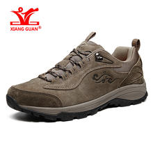 2017XIANGGUAN 01 Newest design lover suede leather hiking shoes Men women Anti-Skid Shock Absorption outdoor climbing shoes 9205