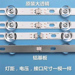Image 2 - חדש ערכת 8pcs LED רצועת החלפה עבור LG LC420DUE 42LB5500 42LB5800 42LB560 INNOTEK DRT 3.0 42 אינץ ב 6916L 1710B 6916L 1709B