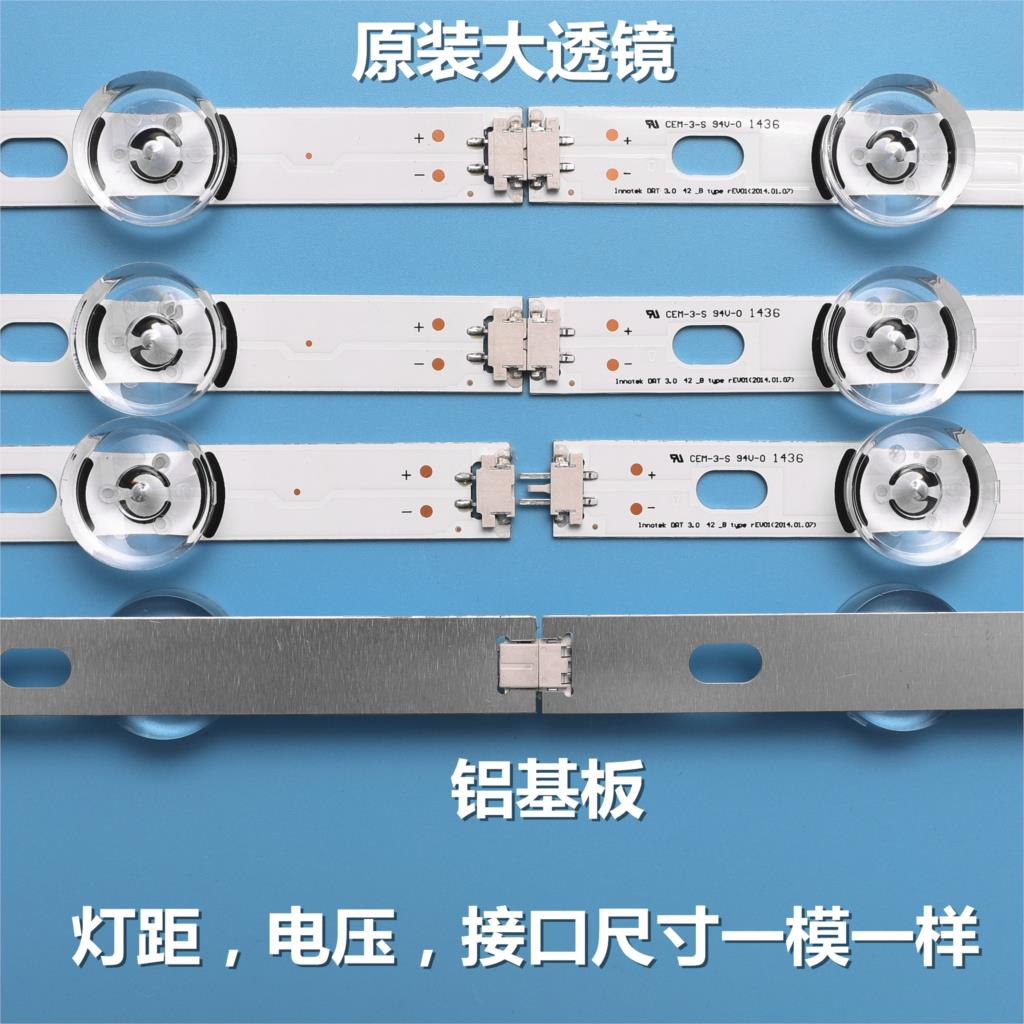 Image 2 - New Kit 8pcs LED strip Replacement for LG LC420DUE 42LB5500 42LB5800 42LB560 INNOTEK DRT 3.0 42 inch A B 6916L 1710B 6916L 1709B-in Light Beads from Lights & Lighting
