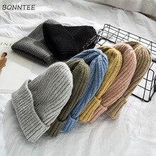 Женские шапки бини Новые однотонные вязаные теплые мягкие трендовые шапки простые корейские стильные женские шерстяные Повседневные шапки элегантные универсальные шапки
