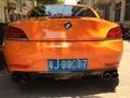 Z4 Rear Lip E89 Carbon Fiber Rear Diffuser Rear Bumper Lip 3D Design Tuning Parts Case For BMW Z4 2009 2011 2012 2013 2014 2015