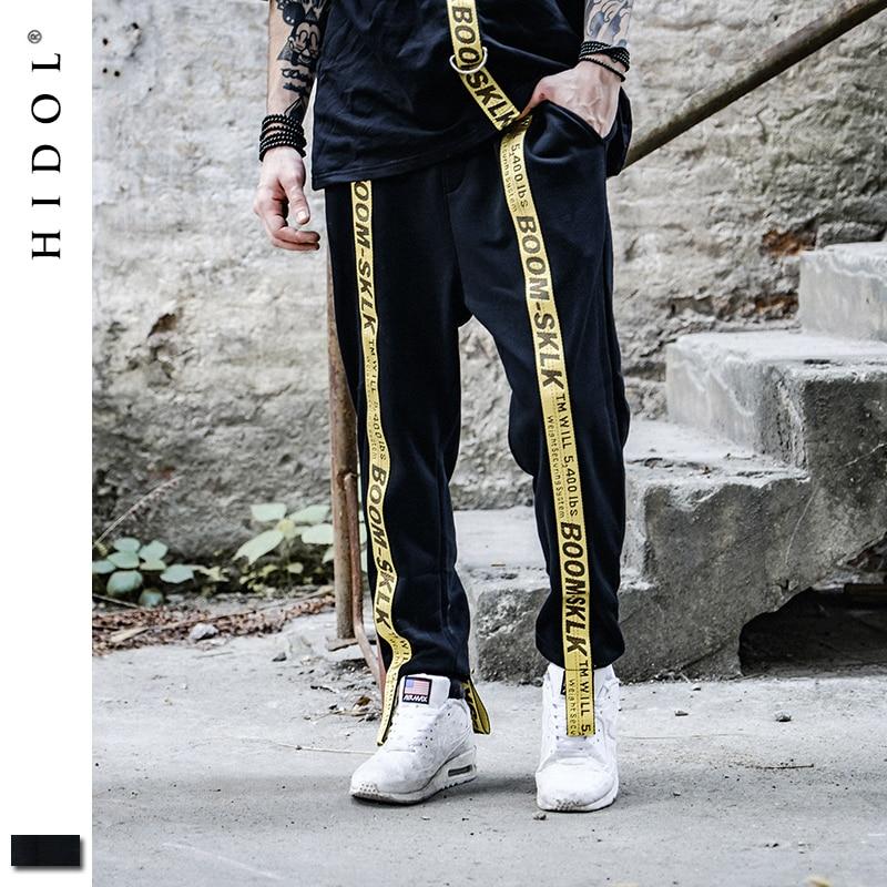 buy oversize sweatpants ribbon elastic drawstring pants brand clothing letter. Black Bedroom Furniture Sets. Home Design Ideas