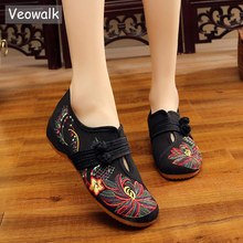 Veowalk Handmade Flower Embroider Ballet Flats Shoes Chinese Embroidered Shoes Loafers Oxford Shoes for Women Big Size 34-43