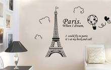 Super Deal wall stickers 3D Paris Eiffel Tower Removable Vinyl Art Decal Mural Home Room Wall Sticker XT
