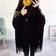 New Autumn winter Runway black gray Embroidered bead Ponchos And Capes pullovers knitted Wool Sweater Women Christmas Coat(China)