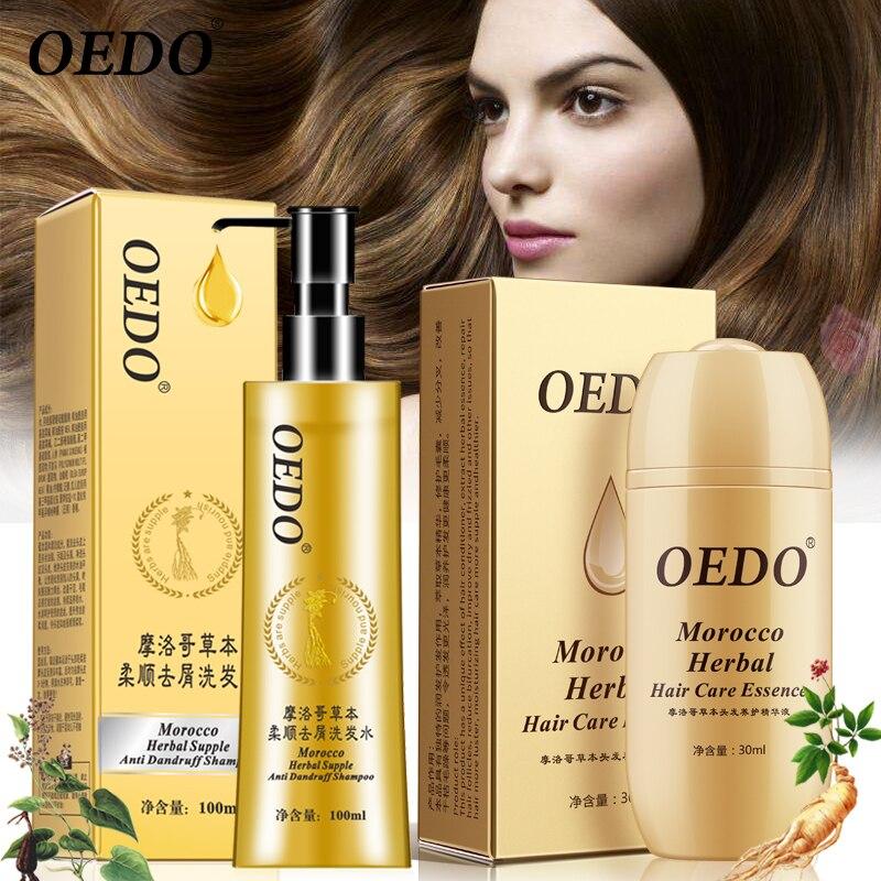 Hair Care Set Morocco Herbal Supple Anti Dandruff Shampoo Hair Loss Fast Powerful Hair Growth Serum Repair Hair Smooth Soft серум за растеж на мигли