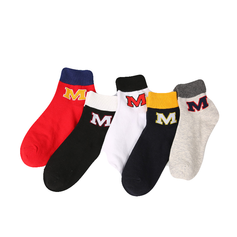 10PCS=5Pairs Men Socks Classic Letter M Cute Cotton Socks Kawaii Pattern Funny Happy Casual Cheap Novelty Art Tube Socks
