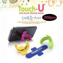 MINI U shape bracket simple one Touch U Silicone Holder for iphone samsung ipad tablet Mobile Phone stand Gift accessories 200pc