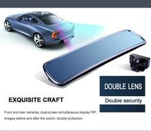 Car dvr mirror Night Vision 4.3″ screen dual lens mirror blue mirror Protect your eyes G-sensor H.264 rearview mirror car camera