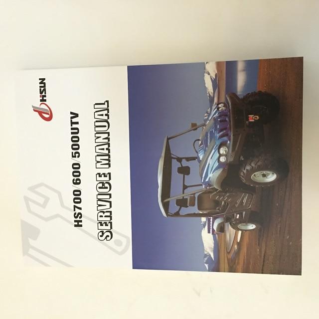 NEW HISUN HS700UTV/HS600UTV/HS500UTV SERVICE MANUAL 396 PAGES