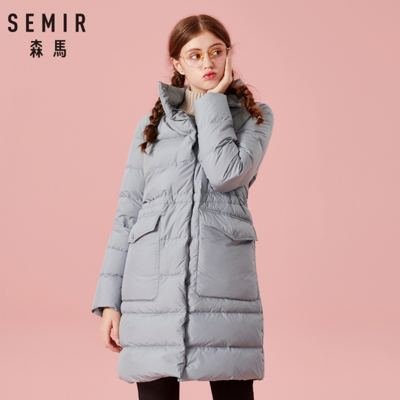 SEMIR Women Long Down Stand-up Collar Coat With Snap Pocket Zip And Snap Closure Down Filling Puffer Coat Silky Polyester Lined