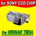 Автомобильная Камера заднего вида для Nissan Tiida hatchback/Livina обратно выше обратный парковка автомобиля камера для GPS радио водонепроницаемый полностью NTSC