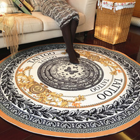 Blanket Vintage Fashion Circle Carpet Short Hammock Swivel Chair Computer Desk Coffee Table Mat