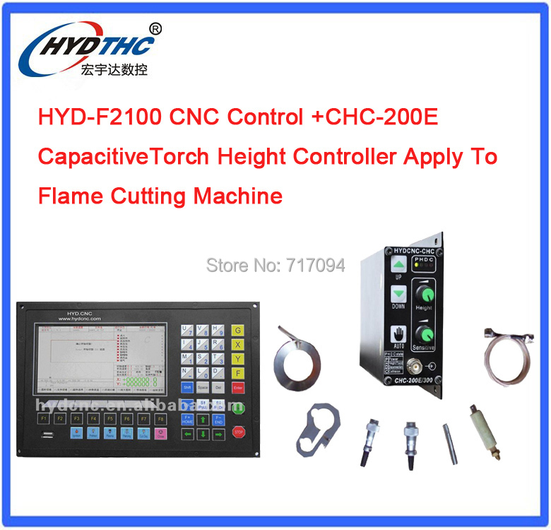 cnc cutting control system HYD-F2100B+ Cap THC activ hyd cable 208t rose 54427