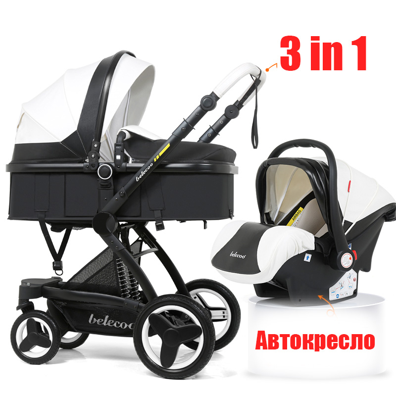 Belecoo baby trolley cortical bi-directional high-view shock absorber baby carriage can sit in the cart 3 in 1 baby trolley belecoo bei li ke high landscape baby cart trolley can sit and fold the double direction shock 3 in 1 baby stroller
