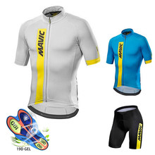 Mavic 2019 Cycling Jersey Kit Bike Clothing Set Men Outdoor Cycling Bicycle Uniform Triathlon Skinsuit roupas ciclismo equipes(China)