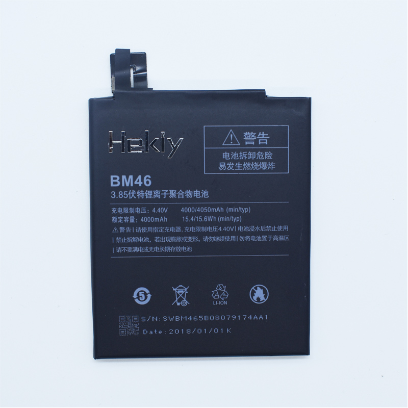 Hekiy Nouveau Haute Qualité Batterie BM46 Pour Xiaomi Redmi Note 3 III Note3 4050 mAh Mobile Téléphone portable Batterie Rechargeable Dans stock