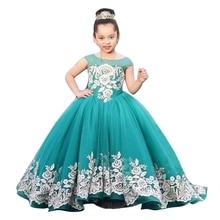 Elegant Girls Pageant Dresses Formal Kids Evening Ball Gowns Long Little Girls Prom Dress Puffy Tulle Flower Girl Dresses 2019