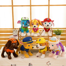 4a67515d32d Pythter Paw Patrol Dogs Stuffed Animals Cartoon Movie Plush. US  6.34    piece Free Shipping