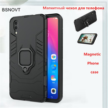 For Vivo X21 ud Case TPU+ PC Bumper Magnetic Phone Holder Hard Anti-knock Phone Case For Vivo X21 ud Cover For Vivo X21 ud Funda deportivo alaves levante ud