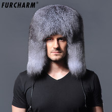 Natural Fox Fur Men s Winter Hats Super Warm Real Fur Hat with Ear Flaps  Thick Whole Piece Silver Fox Fur Hats for Men Wholesale 9a47af688a0a