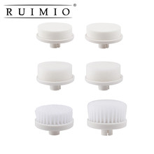 RUIMIO 6pcs Replacement Brush Heads for P2016 Facial Massager Cleaner Face Deep Cleansing Clean Wash Pore Care Shaver Brush Head