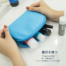 2017 New Simple travel bag package half moon round cosmetic bag wash bag light carry special price