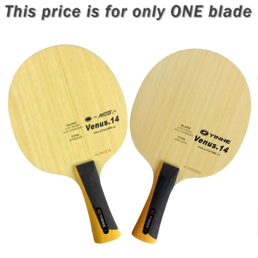 Galaxy Milky Way Yinhe V-14 Venus.14 5Wood + 2 Carbokev OFF Table Tennis Blade for PingPong Racket galaxy yinhe emery paper racket ep 150 sandpaper table tennis paddle long shakehand st