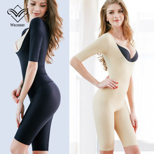 Wechery Womens Slimming Underwear Push Up Corset Girdle Waist Shaper Full Spandex Shapewear Postpartum Bodysuits