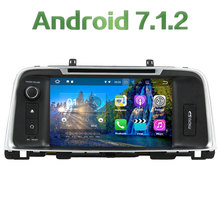 "Android 7.1.2 2 din Quad core 8"" 2GB RAM 16GB ROM Car DVD Multimedia Player Radio Wifi GPS Navigation For Kia K5/Optima 2015"