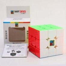 Новый moyu cubing класс 3x3x3 mf3rs волшебный куб головоломка