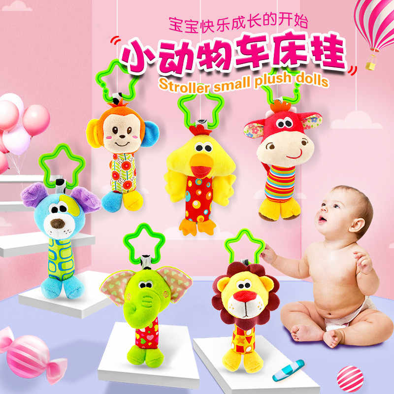 Cartoon Animals Rattle Baby Toys 0-12 Months Baby Stroller Cot Pendant Cognitive Animals Stroller Small Plush Dolls Rattles Toys