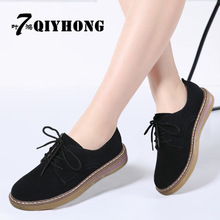 2018 Summer Women mobile Oxford Shoes Flats Shoes Mujeres Leather Suede Lace Up Boat Shoes Round Toe Flats Mocasines 989