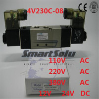 Free shipping solenoid valve 4V230C 08 Double coil Port 1/4 BSP 12V DC 5/3 way control valve with Plug type red LED light