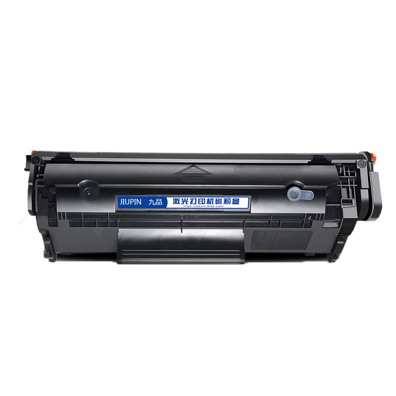2PK Compatible toner cartridge Q2612A q2612 2612a 12a 2612 for hp laserjet 1010 1020 1015 1012 3015 3020 3030 3050 printer in Toner Cartridges from Computer Office