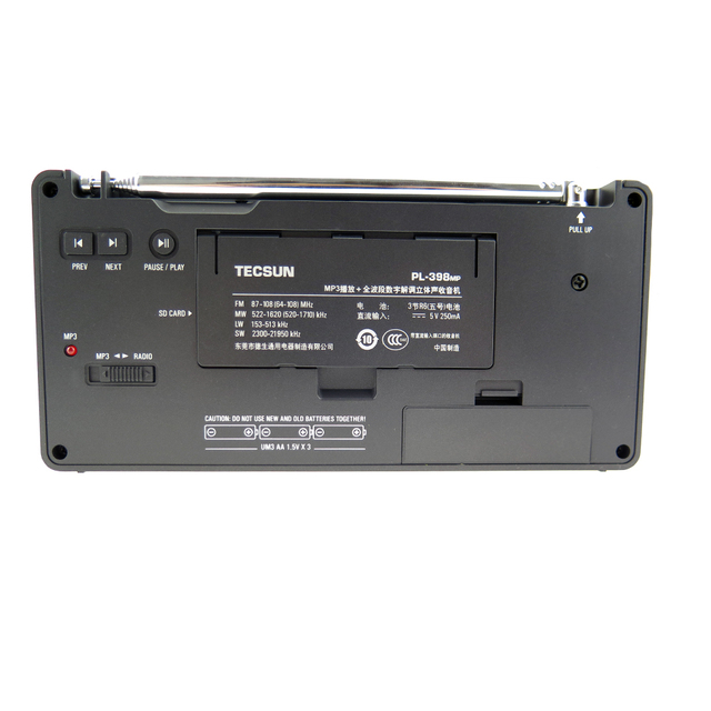 Радиоприемник TECSUN PL-398MP, FM/AM/SW MP3
