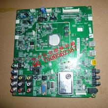 L37P10FBEG motherboard 40-65P10B-MAB2XG 08-MS58070-MA200AA screen AU