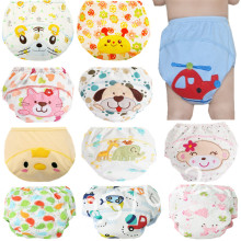 1Pcs Cute Baby Diapers Reusable Nappies Cloth Diaper Washable Infants Children Baby Cotton Training Pants Panties Nappy Changing(China)