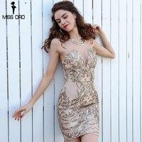 Missord 2017 Sexy V Neck Off The Shoulder Sequin Split Pattern Mini Dress FT8209