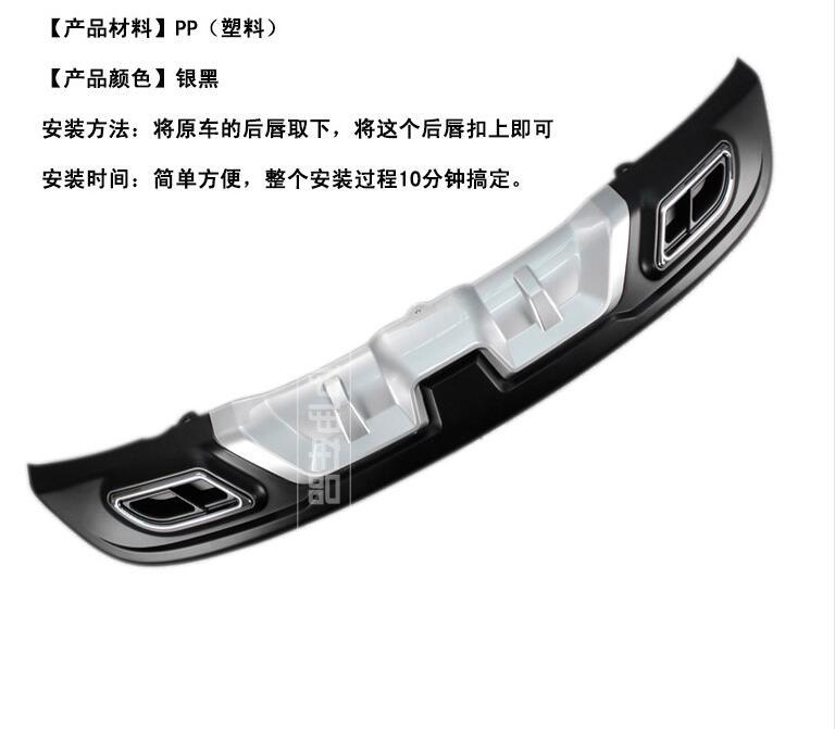 Étui de qualité pour Hyundai lèvre de pare-chocs arrière ABS de haute qualité, diffuseur de voiture automatique pour Hyundai Elantra 2012-2016 style de voiture