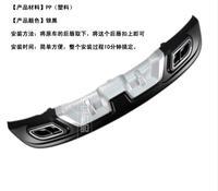 Lane Legend Case For Hyundai High Quality ABS Rear Bumper Lip Auto Car Diffuser FOR Hyundai