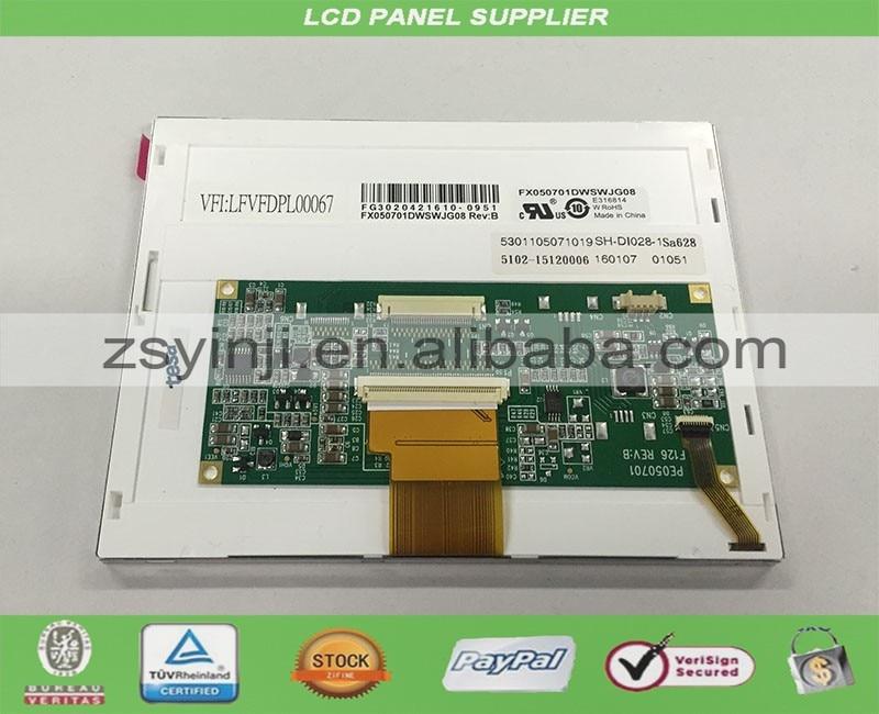 5.7  LCD PANEL FX050701DWSWJG085.7  LCD PANEL FX050701DWSWJG08