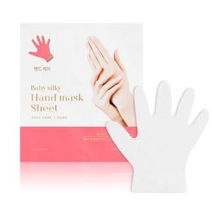 HOLIKA HOLIKA Baby Silky Hand