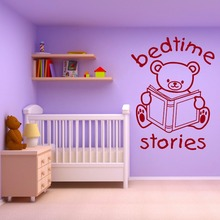 Vinyl Wall Decal Bear Bed Time Stories Wall Sticker Home Children's Bedroom Wall Art Mural Babys Story Time Design Decor AY662 цена 2017