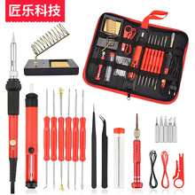 цены на Thermoelectric soldering iron, high power, constant temperature soldering iron, internal hot soldering tool, electric  в интернет-магазинах