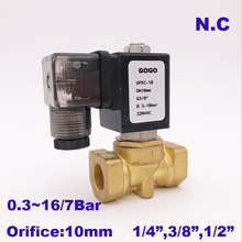 "GOGO Normally Close 2 Way Compact Pilot Water Brass Solenoid Valve 16bar 1/4"" 3/8"" 1/2"" BSP Orifice 10mm 220V AC PXC D14511 NBR"