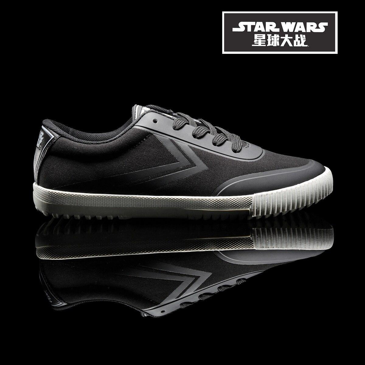 Prix pour Keyconcept NOUVEAU Feiyue StarWars chaussures Style Unisexe Sneakers arts Martiaux Taichi populaire et confortable