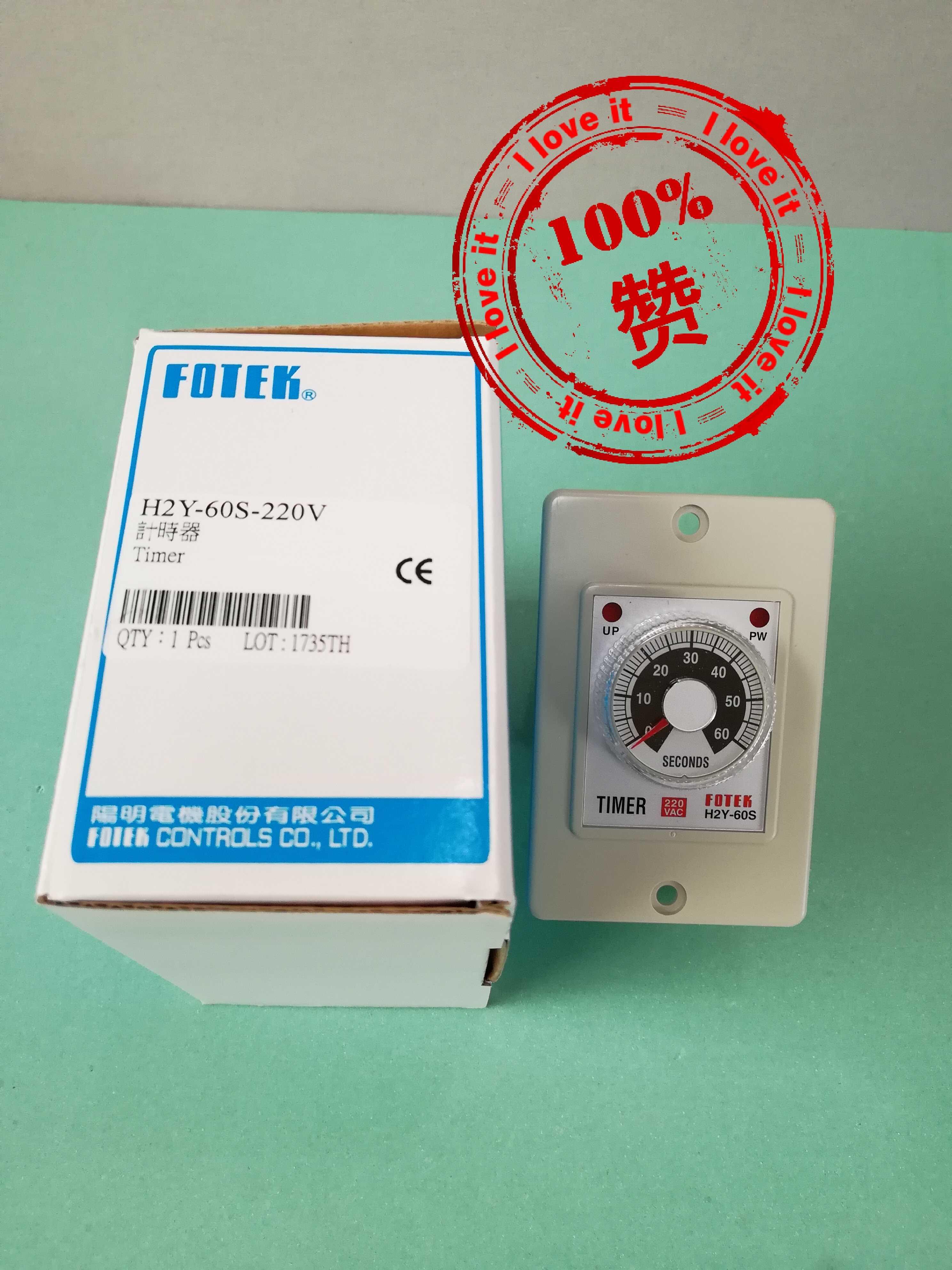 Original timer time relay H2Y-60S-220V false penalty 10Original timer time relay H2Y-60S-220V false penalty 10